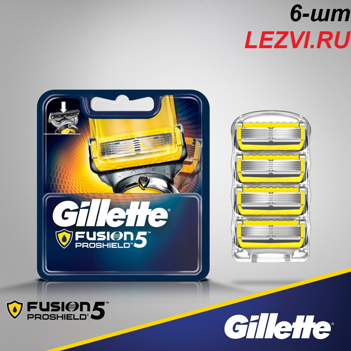 ЛЕЗВИЯ GILLETTE PROGLIDE PROSHIELD (6ШТ)