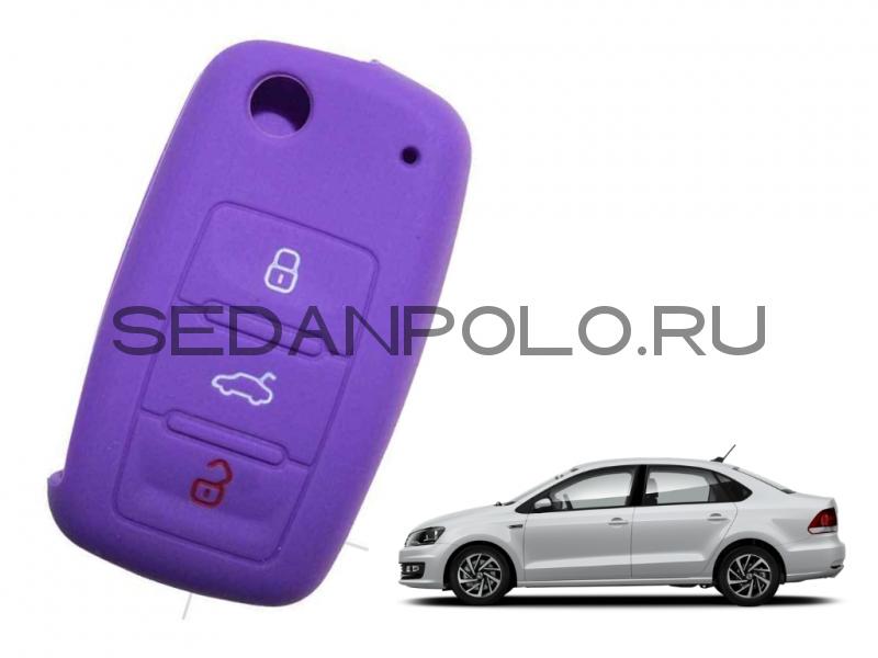 Брелок для ключа Volkswagen Polo