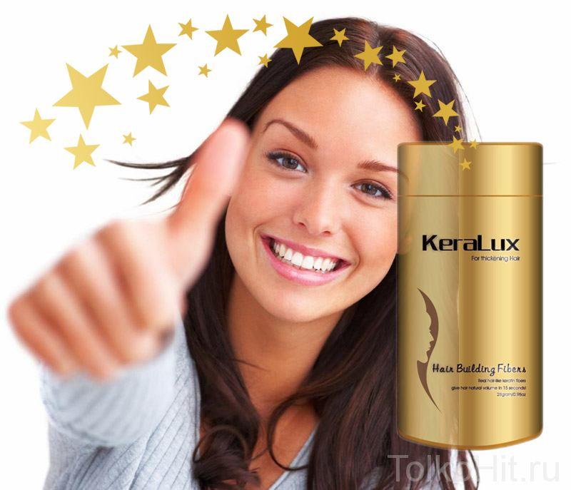 Загуститель для волос KeraLux(Седой)