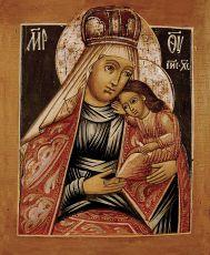 Икона Божия Матерь От бед страждущих