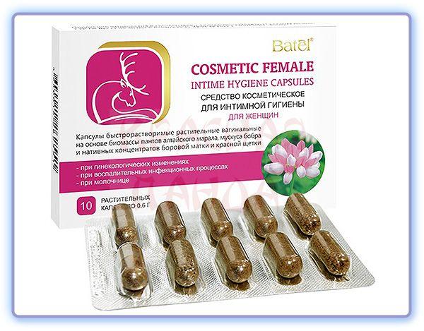 Капсулы быстрорастворимые растительные вагинальные для женщин Batel