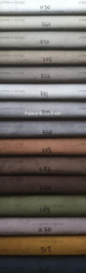Категория 4: Все ткани Only Luxury