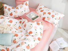 Постельное белье Сатин SL 2-спальный Арт.20/486-SL