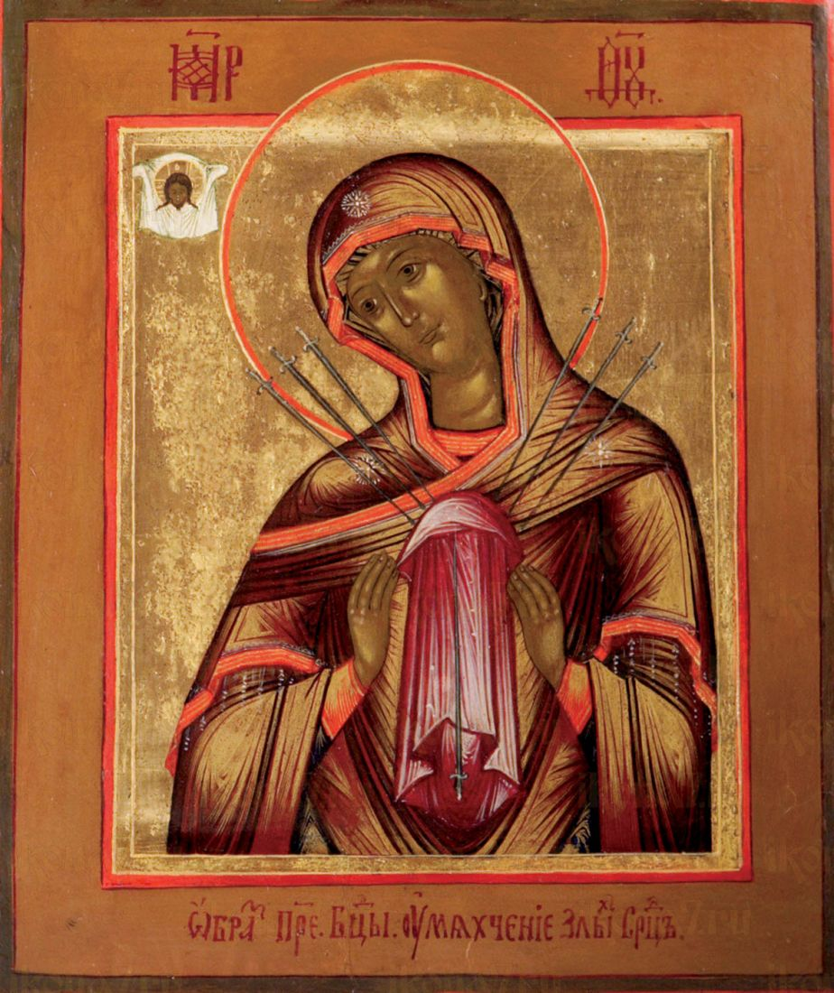 Икона Умягчение злых сердец (Семистрельная Божия Матерь)