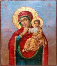 Икона Утешение страданий (Ватопедская Отрада и Утешение)