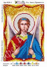 КН-1 Фея Вышивки. Святой Ангел Хранитель. А5 (набор 325 рублей)