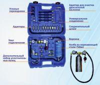 Комплект для очистки топливных систем MHR-A1030
