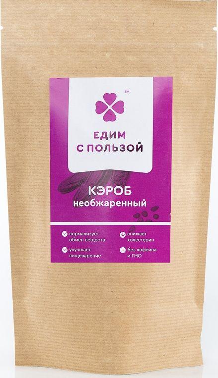 Кэроб необжаренный 225 гр