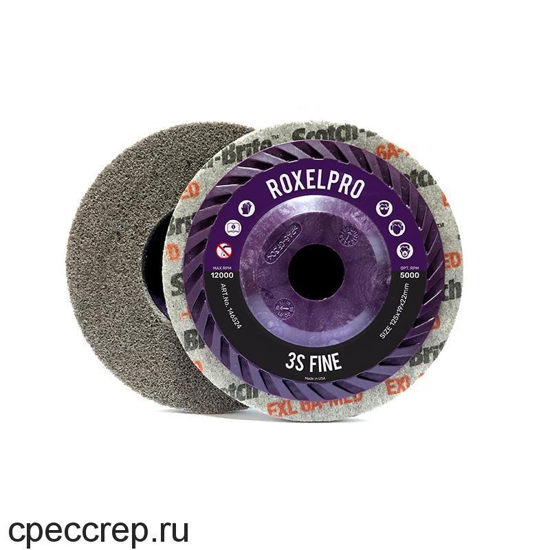 Нетканый прессованный круг ROXPRO 115х6х22мм, Triммable, 3S, Fine