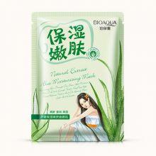 Успокаивающая маска с экстрактом алоэ Natural Extract BQY2972, 30гр