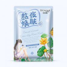 Увлажняющая маска с экстрактом желтой кувшинки Natural Extract BQY2941, 30гр