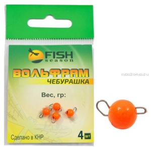 Вольфрамовый груз разборный Fish Season Чебурашка Orange 3 гр / упаковка 4 шт