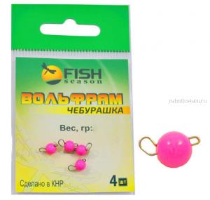 Вольфрамовый груз разборный Fish Season Чебурашка Pink 0,8 гр / упаковка 4 шт