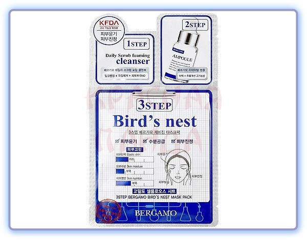 Bergamo 3Step Bird's Nest Mask Pack