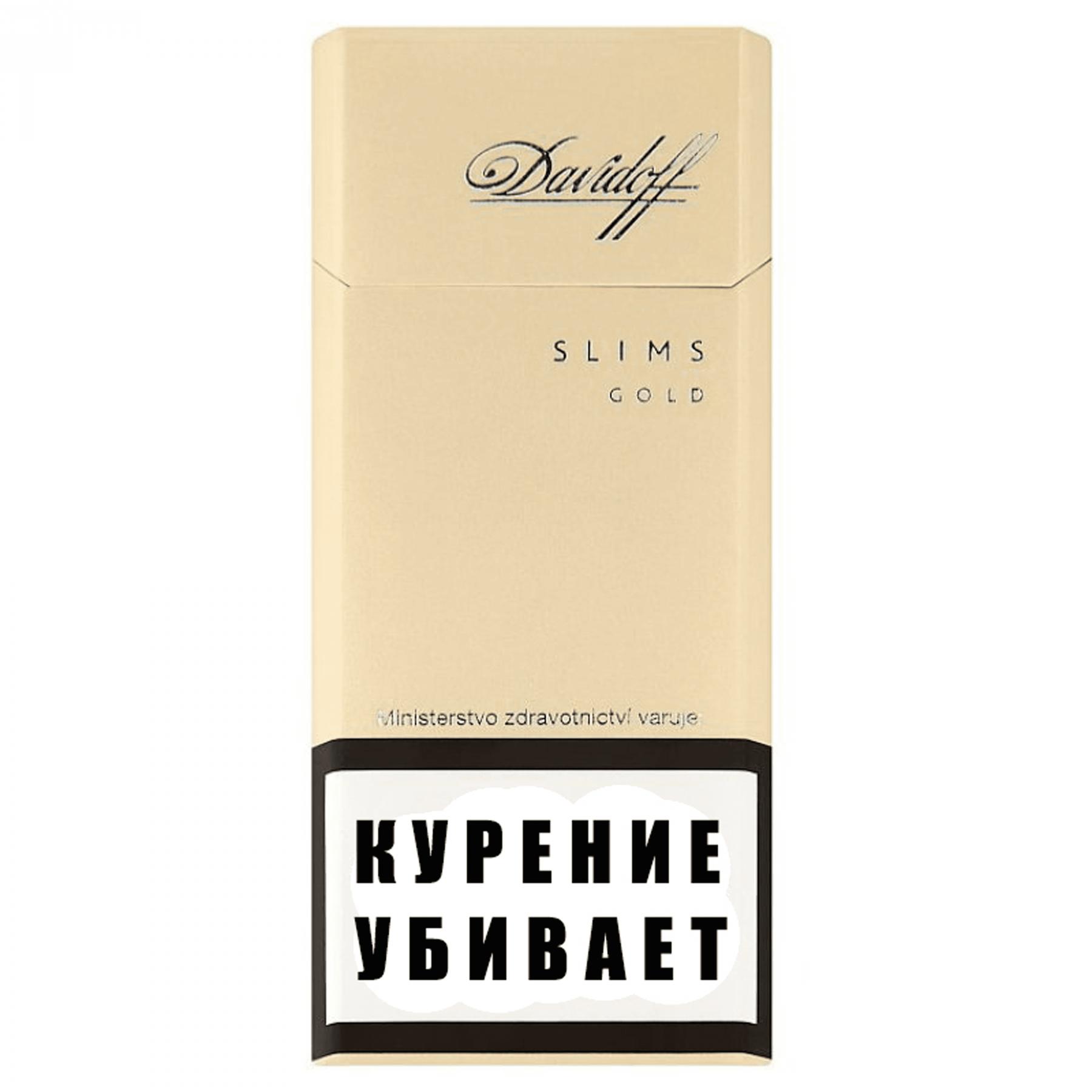 Купить сигареты давыдов спб купить табак на развес для сигарет в перми цены