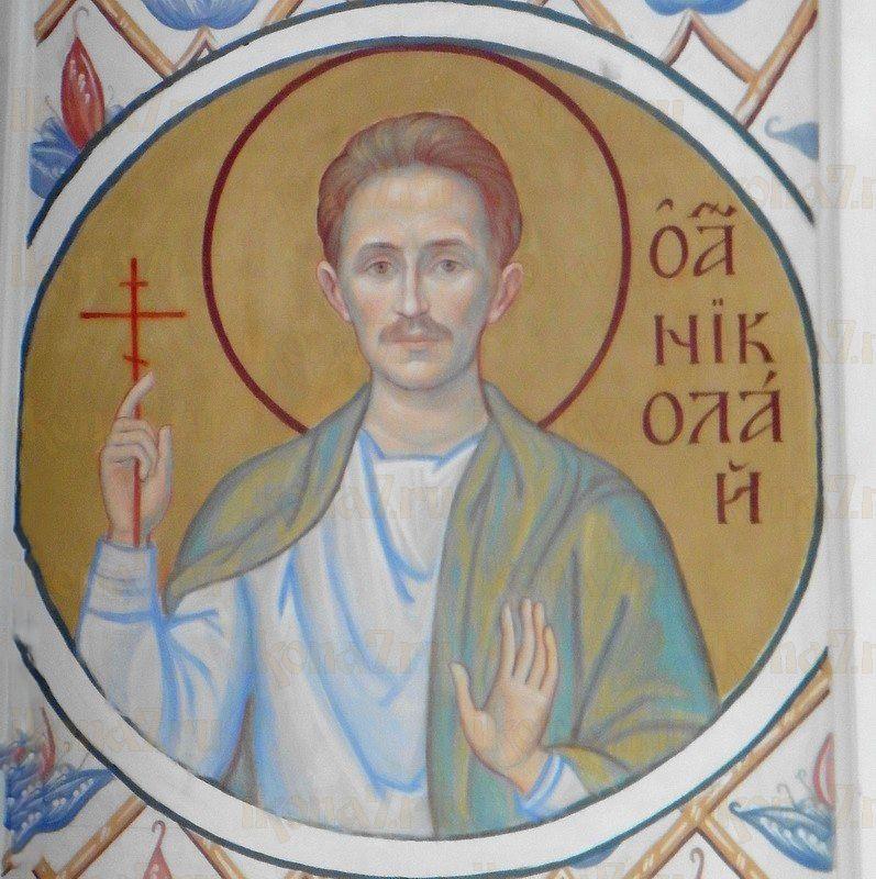 Икона Николай Варжанский мученик