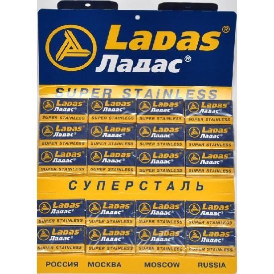 Ладас Суперсталь, 20х5 двусторонних лезвий