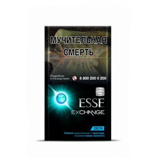 ESSE Exchange Demi