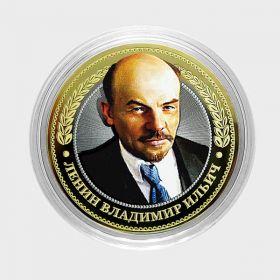 10 рублей В.И.ЛЕНИН, цветная,гравировка