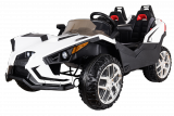 Детский электромобиль (2020) JC888 (12V, EVA, экокожа) Белый