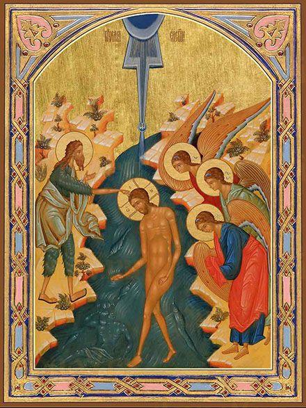 Богоявление (Крещение Господне)