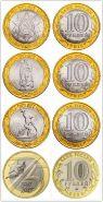 Набор монет 4шт - 10 рублей Россия 70 лет ВОВ + 75 лет ВОВ (2015-2019)
