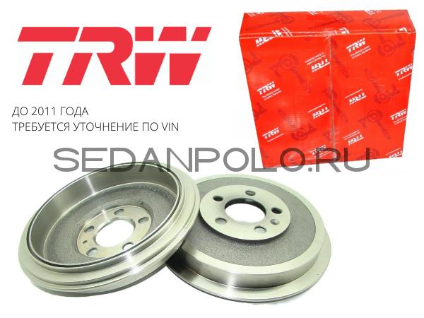 Барабан тормозной TRW Volkswagen Polo Sedan до 2011г