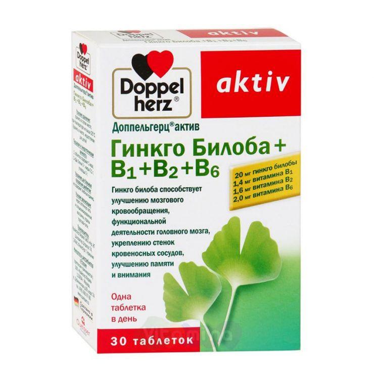 Доппельгерц Актив Гинкго Билоба + В1 + В2 + В6, таблетки