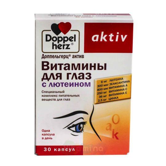 Доппельгерц Актив Витамины для глаз с лютеином, 30 капсул