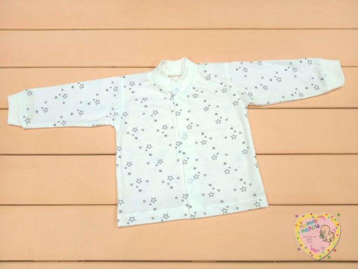 Кофта C-KF121-SU Мамин Малыш со звездами, код 01466-7
