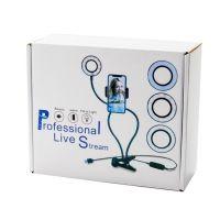 Гибкая светодиодная кольцевая лампа с держателем смартфона Professional Live Stream_9