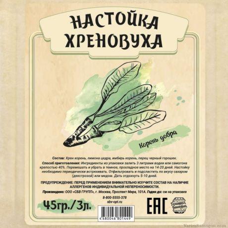 "Настойка ""Хреновуха"", 45 гр"