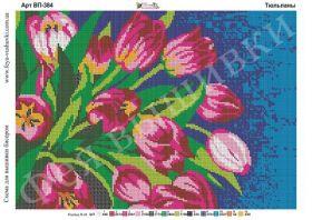 ВП-384 Фея Вышивки. Тюльпаны. А3 (набор 1750 рублей)