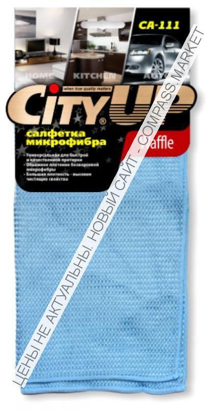 Салфетка микрофибра безворсовая CityUp Waffle 35*40см