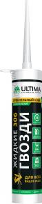 Клей Ultima 306 для всех видов работ коричневый 360гр