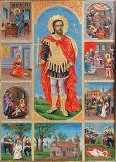Икона Николай Софийский великомученик