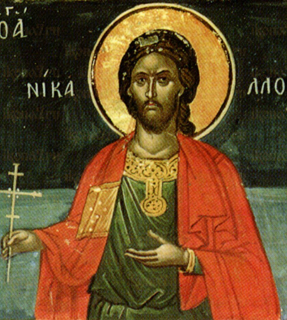 Икона Николай Севастийский  мученик
