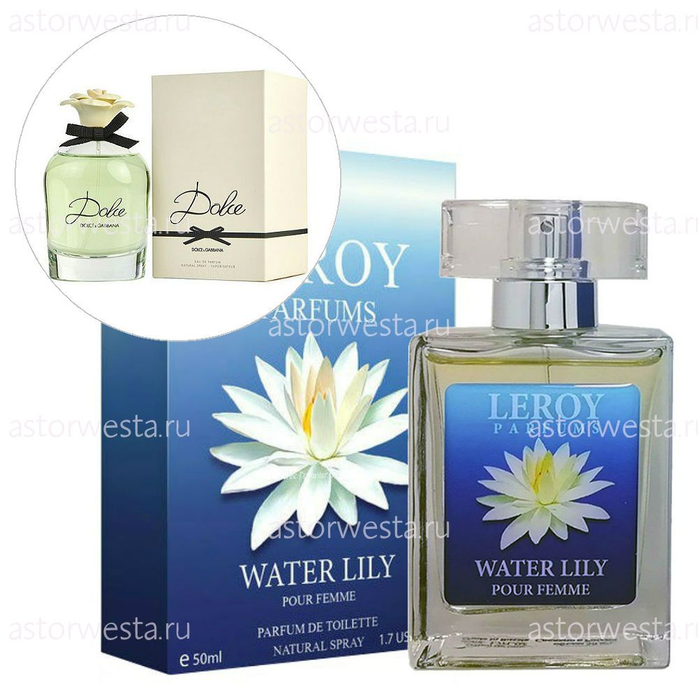 "Парфюмерная вода  Leroy Parfums Water Lily (""Ватер Лили""), 50 мл"