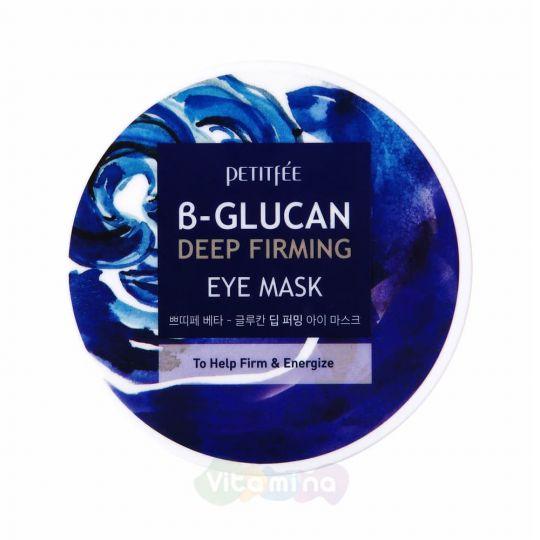Petitfee Тканевые патчи для укрепления кожи вокруг глаз с бета-глюканом B-Glucan Deep Firming Eye Mask, 60 шт
