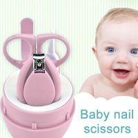 Детский маникюрный набор Baby four set nail scissors (цвет розовый)_1