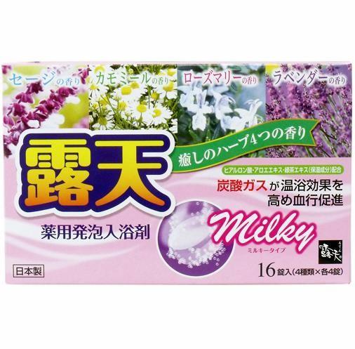 Fuso Kagaku Milky Соль для ванны с успокаивающим эффектом, 16шт*40г