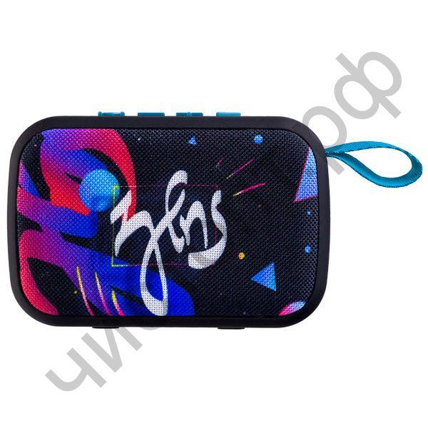 """Колонка универс.с радио Perfeo """"ZENS"""" MP3, microSD, USB, AUX, мощность 5Вт, 500mAh PF_A4975"""