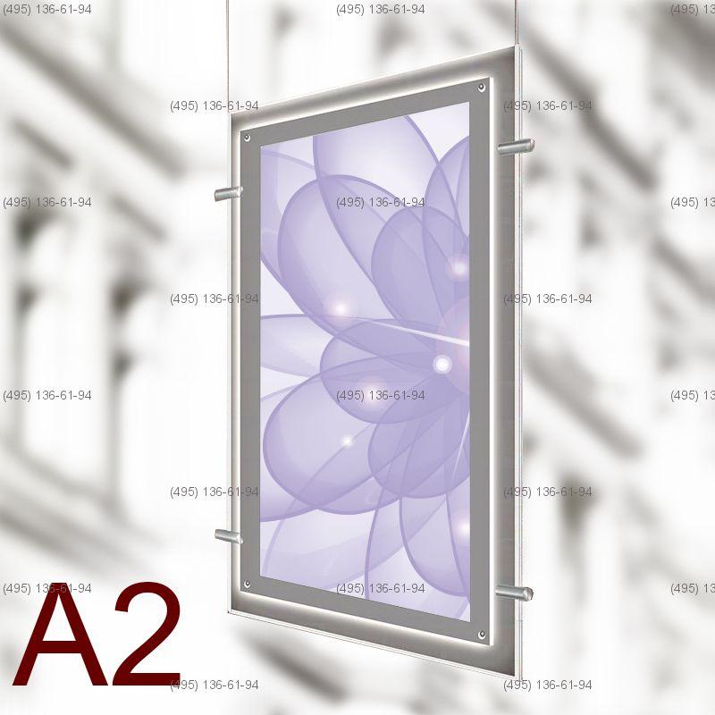 Кристалайт двусторонний подвесной формат А2, 360х510 мм