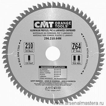 CMT 296.210.64M Диск пильный 210 x 30 x 2,8 / 2,2 -6° TCG Z 64