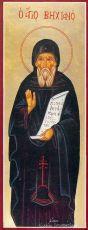 Икона Вихиан мученик