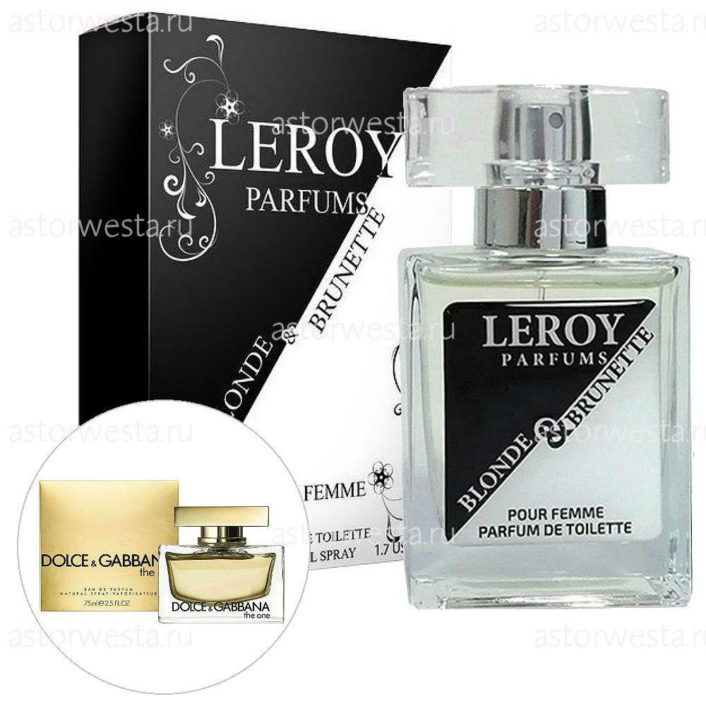 """Leroy Parfums Blonde&Brunette (""""Блонд энд Брунэт""""), 50 мл. Женская парфюмерная вода (НЕТ В НАЛИЧИИ)"""
