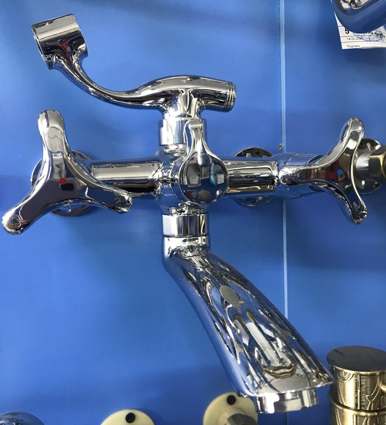 Kaiser Trio 57122 Смеситель для ванны с коротким изливом