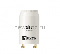 Стартер S10 4-65W 220-240В IN HOME