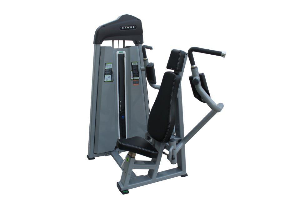 Силовой тренажер GROME fitness GF5004A