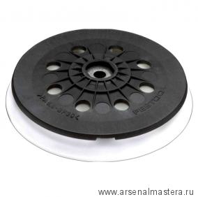 Тарелка шлифововальная FESTOOL Stickfix, мягкая ST-STF-LEX125/D125/8-M8 W 492286